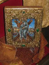 Икона, Святой апостол Андрей Первозванный