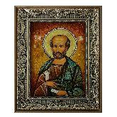 Святой Апостол Симон Зилот икона из янтаря