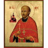Купить икону Свщ. муч. Христофор СХ-01-2 24х20