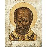 Купить икону Свт. Николай Чудотворец НЧ-09-2 12х9,5