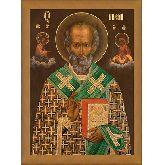 Купить икону Свт. Николай Чудотворец НЧ-16-3 36х26,5