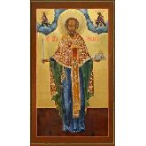 Купить икону Свт. Николай Чудотворец НЧ-19-3 40х23