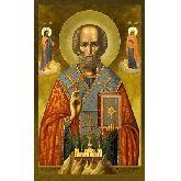 Купить икону Свт. Николай Чудотворец НЧ-24-3 18х11