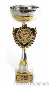 Кубок Чаша с гербом Лучшему доктору! 26см
