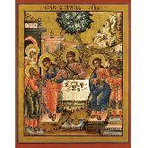 Цена иконы Троица Ветхозаветная арт Т 03 12х9,5