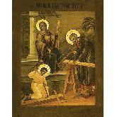 Купить икону Труд Святого Семейства ТСС-01-3 12х9,5