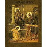 Цена иконы Труд Святого Семейства ТСС-01-1 24х19