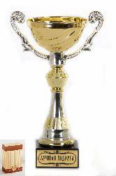 Кубок подарочные Чаша золотая с серебр.рельефными ручками Лучшая подруга