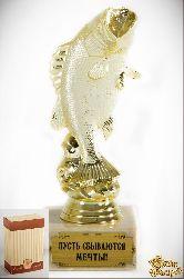 Кубок подарочный Рыба.Пусть сбываются мечты!