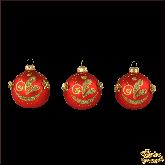 Набор стеклянных ёлочных шаров Золотые узоры.