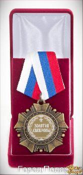 Орден подарочный Золотая свекровь!