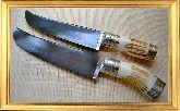 Узбекский нож (Пчак), Косуля большая (гарда и навершие мельхиор)