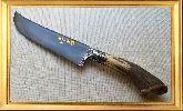 Узбекский нож (Пчак), Косуля натуральная большая (гарда гравировка)