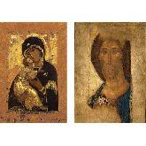 Цена иконы Венчальные Пары арт ВП-04в 40х26,5