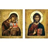 Купить икону Венчальные Пары арт ВП-08у 24х19