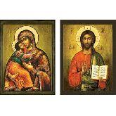 Стоимость иконы Венчальные Пары арт ВП-12в 12х9
