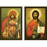 Купить икону Венчальные Пары арт ВП-13кк 30х20