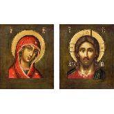Стоимость иконы Венчальные Пары арт ВП-22 12х10