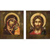 Стоимость иконы Венчальные Пары арт ВП-22к 12х10