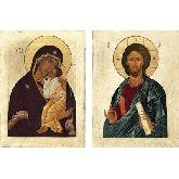 Купить икону Венчальные Пары арт ВП-23я 24х18