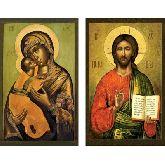 Купить икону Венчальные Пары арт ВП-24в 30х18,5