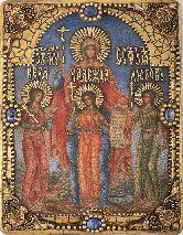 Икона, Вера, Надежда, Любовь и мать их Софья -а