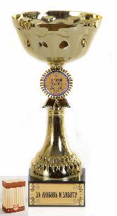 Кубок подарочный Чаша с эмблемой Золотой дедушка