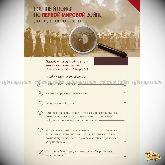 Военный поиск по Первой мировой войне (по одной персоне)