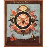 Цена иконы Троица Всевидящее Око арт ВО-01 12х10