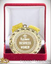 Медаль подарочная Крутая BUSINESS WOMAN
