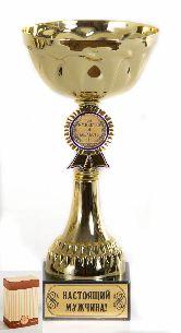 Кубок подарочный Чаша с эмблемой Настоящий мужчина