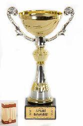 Кубок подарочный Чаша золотая с серебр.рельефными ручками Лучший начальник