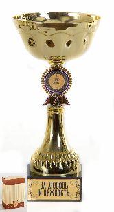 Кубок подарочный Чаша с эмблемой Super жена