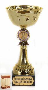 Кубок подарочный Чаша с эмблемой С юбилеем 55 лет