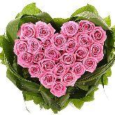 """Букет цветов """"Женское сердце"""""""