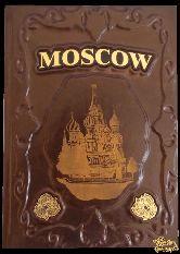Москва на английском языке