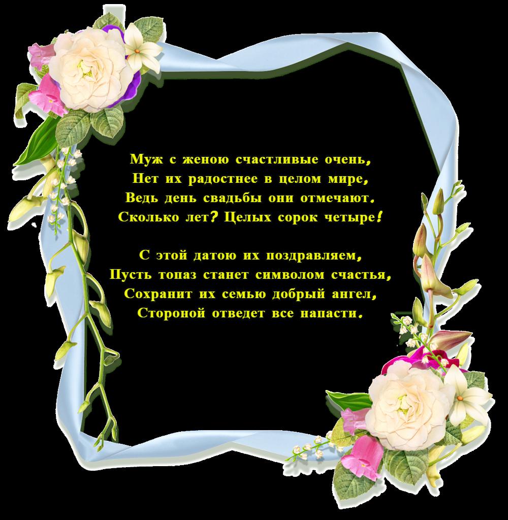 Как сделать белые цветы из бумаги своими руками пошагово 7
