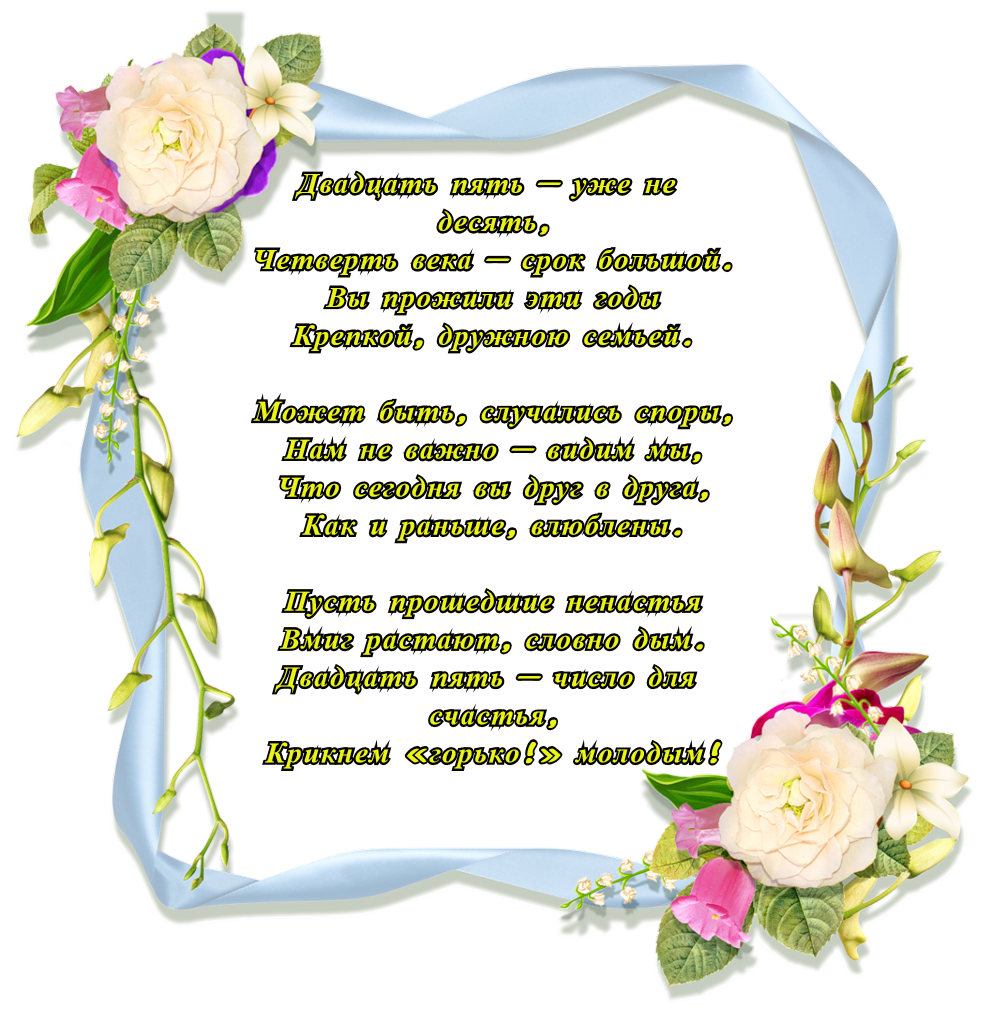 стих для друга про знакомства