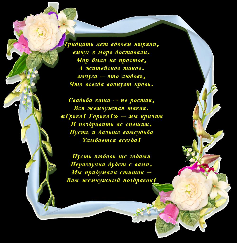 Поздравление 55 лет на татарском языке