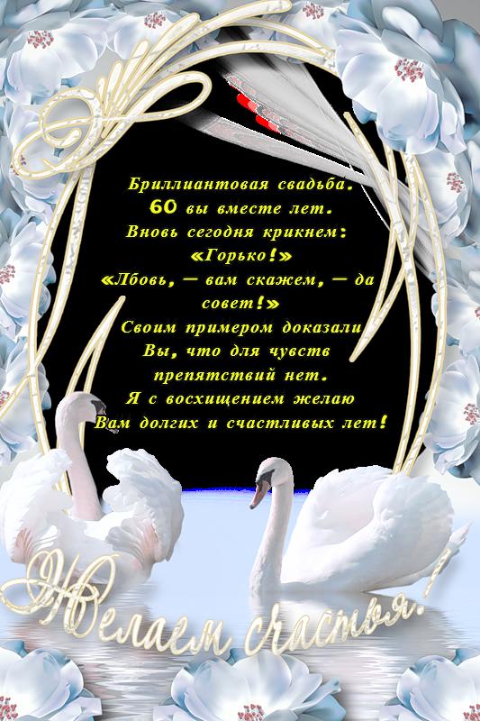 Ютуб прощенное воскресенье музыкальная открытка 60