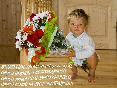 Открытка цветы 307