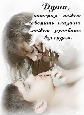 Открытка любовь 363