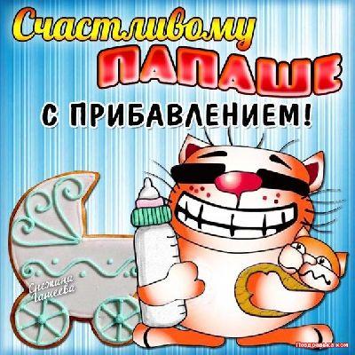 Otkrytka_s_novorozhdennym_10_cat209_436a
