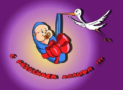 Открытка с новорожденным 17