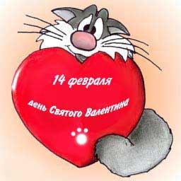 Открытка любовь 133
