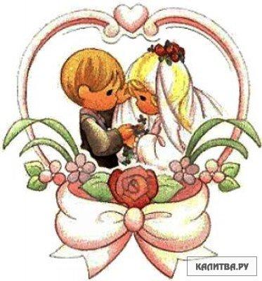 Открытка с днем свадьбы 46
