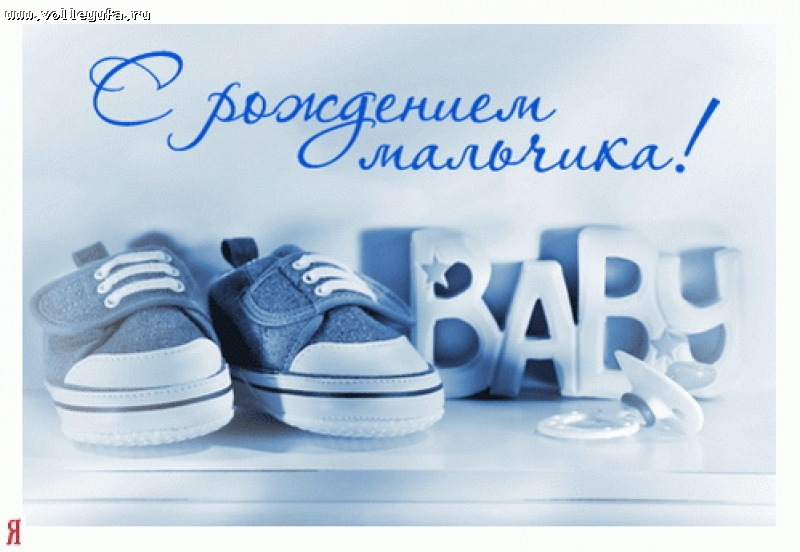 открытки с новорожденным фото