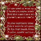 Поздравления с Днем рождения мамы в стихах от дочки