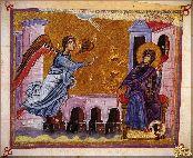 Византия - книжные миниатюры