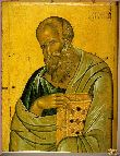 Иконы Византии Апостолы